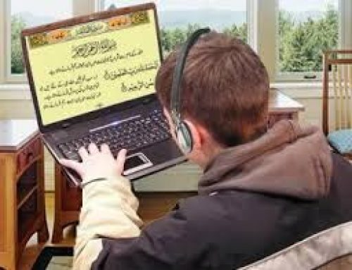 Online Quran education in Abroad is easy now