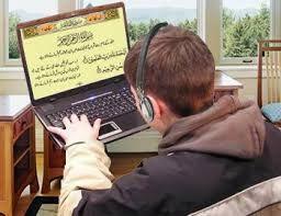 Online Quran Education