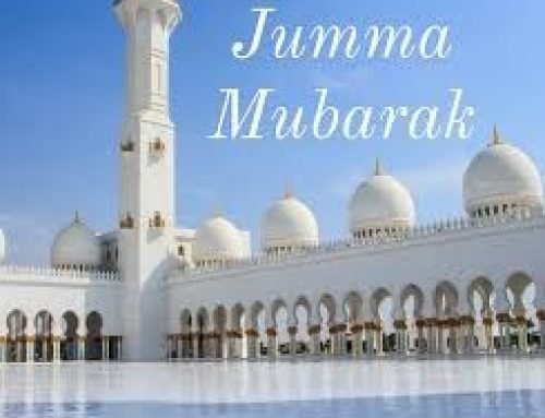 Jumma Namaz for Muslims is a Blessing of Allah(SWT)