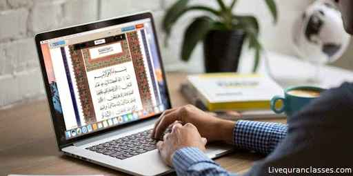 Best online Quran classes